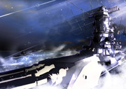 朝霧の聯合艦隊・戦艦大和