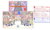 【TW4】グローバルジャスティスごちゃマップ