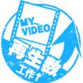 動画工作・再生Lv2