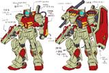 RGM-89 ジムⅣ (RGM-89A1 ジムⅣフルアームド)