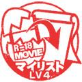 新着R-18動画マイリストLv4