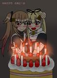 素敵な誕生パーティ