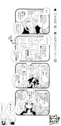 12もみめ「続・癒しのアロマコース」②