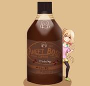 コーヒーの宣伝・・・