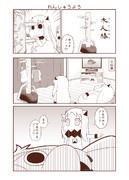 むっぽちゃんとほっぽちゃん28