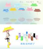 【MMD】どうぶつ傘、長靴セット【アクセサリ配布】
