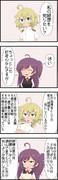 艦これ×幼女戦記22