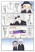 アビゲイルちゃん&邪ンヌ VS フーセンガム