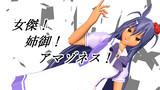 【MMDウマ娘】ヒシアマゾン【モデル配布】