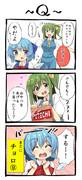 【東方】チョロ⑨【3コマ漫画】