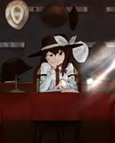 renko'hat