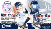 12球団オリジナル野球娘壁紙(埼玉西武ライオンズ)