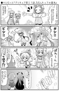 ●HUGっと!プリキュア第21話 「プリキュアの基本」