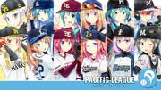 12球団オリジナル野球娘(パリーグ選抜)