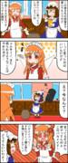 【前編】妖精メイドの壺運び