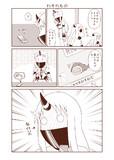 むっぽちゃんとほっぽちゃん29