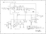 木製ケースのスタンドマイクを作ってみた(STM-2013FP)の回路図