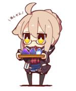 ギャラクシーひよこプリン饅頭。