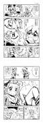 サマプリ漫画『サマカニ』