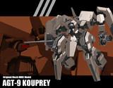 【MMDオリメカ】AGT-9 KOUPREY【モデル配布】