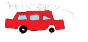赤い車ぶーん