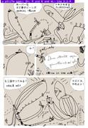 パココマ漫画 023