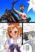 和田騎手おめでとうございます