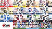 12球団オリジナル野球娘(8k壁紙)