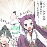 隼鷹 洋酒を嗜む!