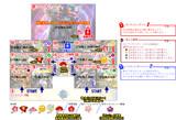 【TW4】グローバルジャスティスごちゃマップ3