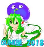 GUMI誕2018