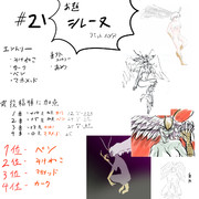 生放送にて10分即描きバトルお題「妖鳥シレーヌ(デビルマン)」