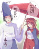 雨の日SinGyoku