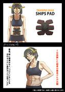 腹筋鍛える器具のモデルになる霧島