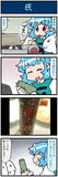 がんばれ小傘さん 2757