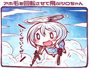 アホ毛を回転させて飛ぶシロちゃん