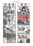 たけの子山城22-2