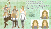 【Fate/MMD】ケイローン先生モデルVer.2.0配布します