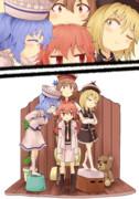 いじっぱリバー3姉妹