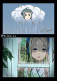 朝風「梅雨の朝、窓の外はモノクロの空で、だんだん喧騒ににぎわう人々の心を映しているようで。この優