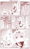 ほっぽちゃんとむっぽちゃん29