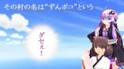 【支援MMD】きりたんが目指す100人村完結記念