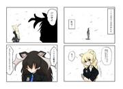 コ・オペレーション(その5)