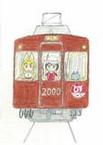 サーかば×阪急2000