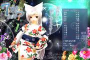 【MMDカレンダー】七夕ガールと 願いを込めて…♡