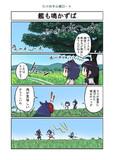 たけの子山城22-4