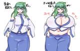 おっぱいでっかい経産婦早苗さん