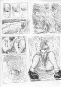 DIYUSIと大妖精①