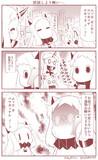 ほっぽちゃんとむっぽちゃん31