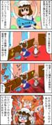 【後編】妖精メイドの壺運び